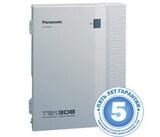 Аналоговая АТС Panasonic KX-TEB308RU